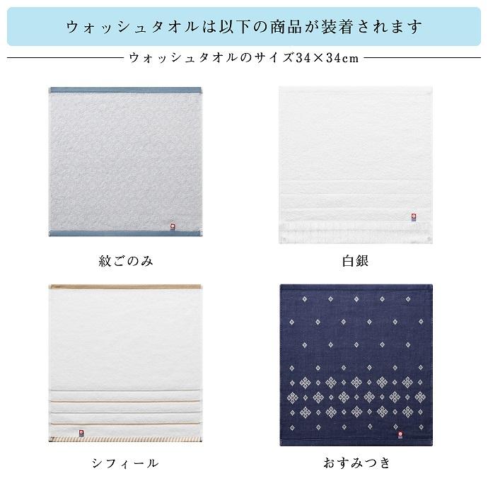 おむつケーキ・出産祝い 今治タオル オムツケーキ2段