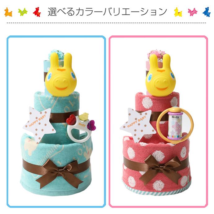 おむつケーキ 出産祝い オムツケーキ 男の子 女の子 送料無料 ギフト ダイパーケーキ